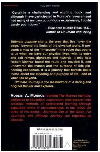 Robert Monroe Ultimate Journeys back
